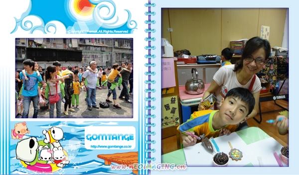 恆宇幼稚園生活照片45