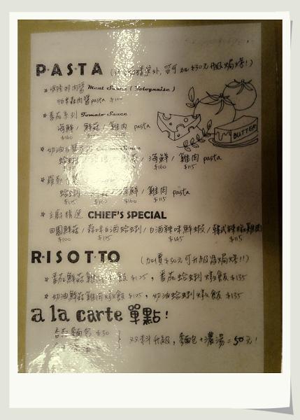 Another。義度空間。義大利麵 焗烤 燉飯2