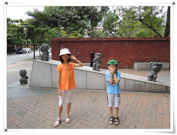 台北市孔廟&紅茶屋&ICE BABY 甜品屋1