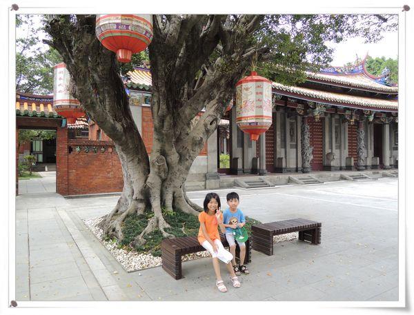 台北市孔廟&紅茶屋&ICE BABY 甜品屋2