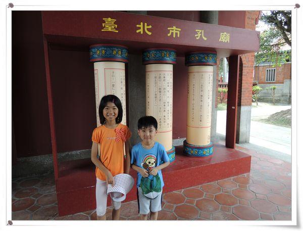 台北市孔廟&紅茶屋&ICE BABY 甜品屋3