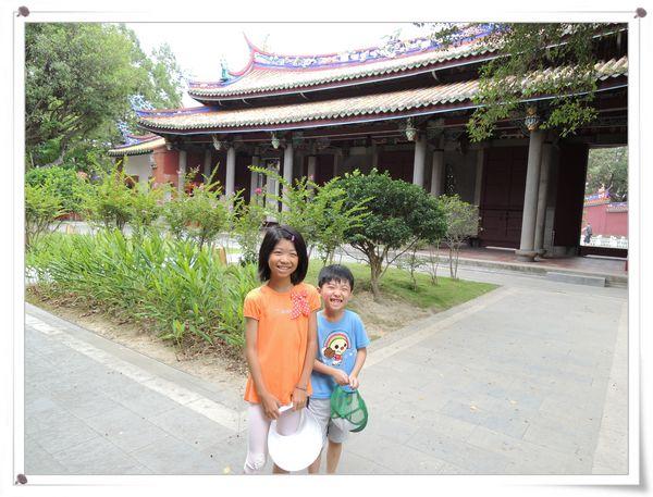 台北市孔廟&紅茶屋&ICE BABY 甜品屋4
