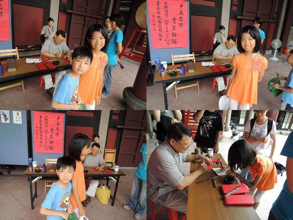 台北市孔廟&紅茶屋&ICE BABY 甜品屋8