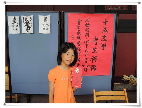 台北市孔廟&紅茶屋&ICE BABY 甜品屋9