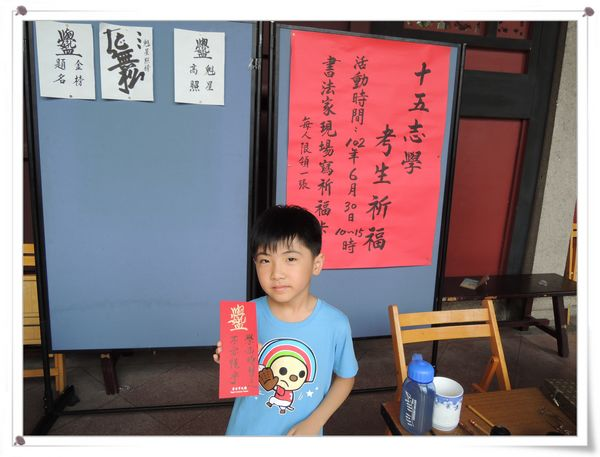 台北市孔廟&紅茶屋&ICE BABY 甜品屋10