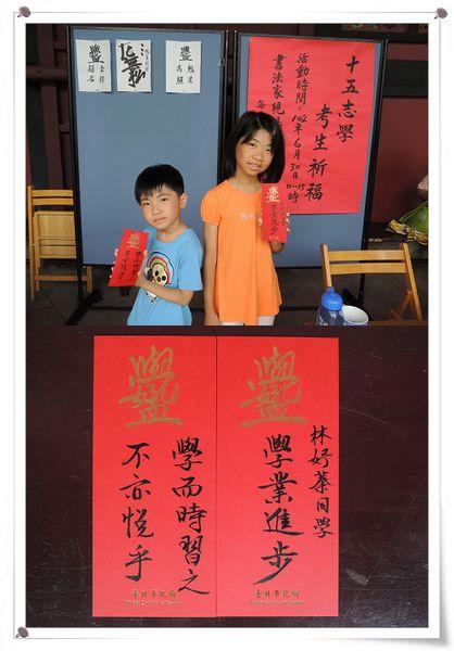 台北市孔廟&紅茶屋&ICE BABY 甜品屋11