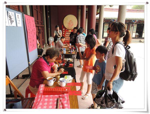台北市孔廟&紅茶屋&ICE BABY 甜品屋12