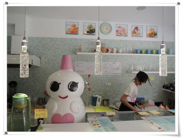 台北市孔廟&紅茶屋&ICE BABY 甜品屋14