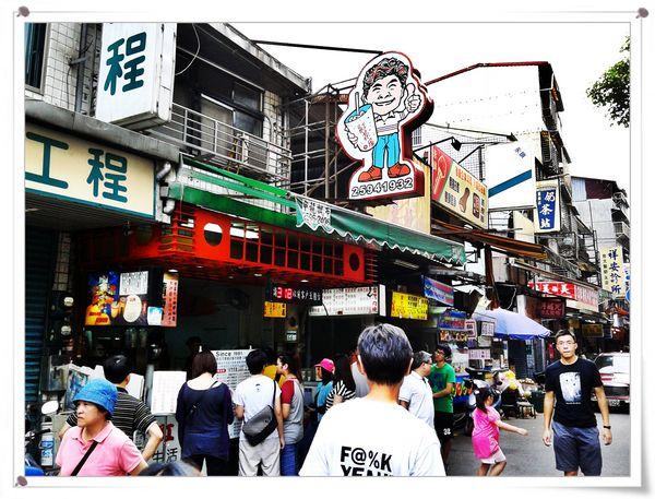 台北市孔廟&紅茶屋&ICE BABY 甜品屋17