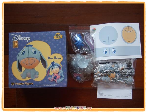 Disney 迪士尼 3D 立體球形拼圖4