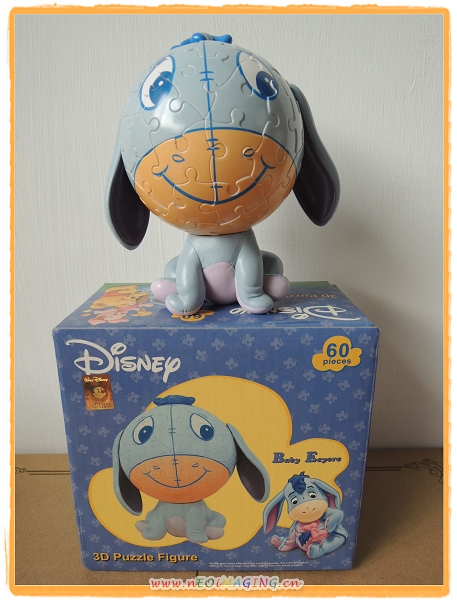 Disney 迪士尼 3D 立體球形拼圖6