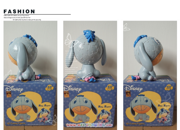 Disney 迪士尼 3D 立體球形拼圖7