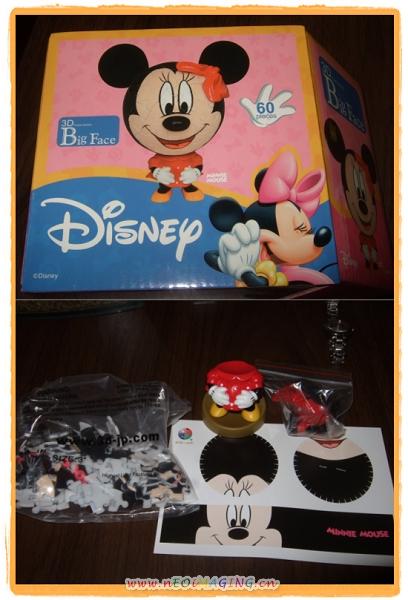 Disney 迪士尼 3D 立體球形拼圖15