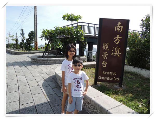 南方澳觀景&東岳湧泉[台花東墾丁之旅_Day1]1
