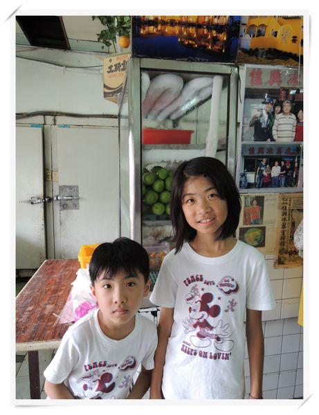 佳興冰果店_檸檬汁&長興小吃[花東墾丁之旅_Day1]3