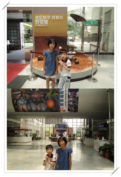 臺北市立天文科學教育館1
