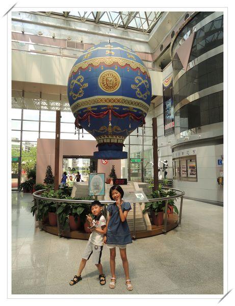 臺北市立天文科學教育館3