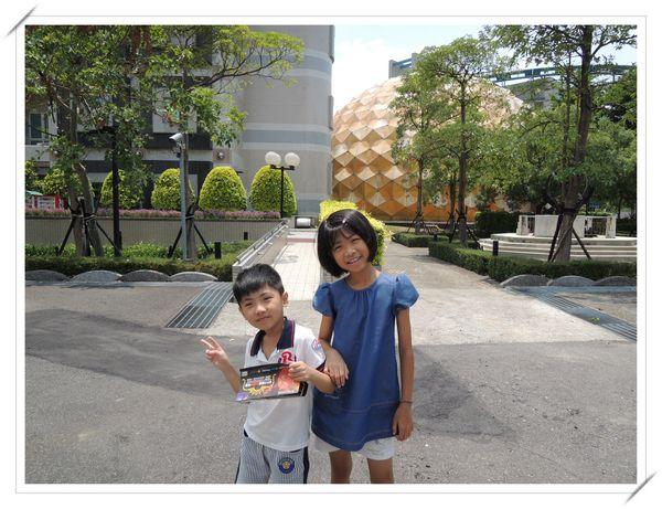 臺北市立天文科學教育館5