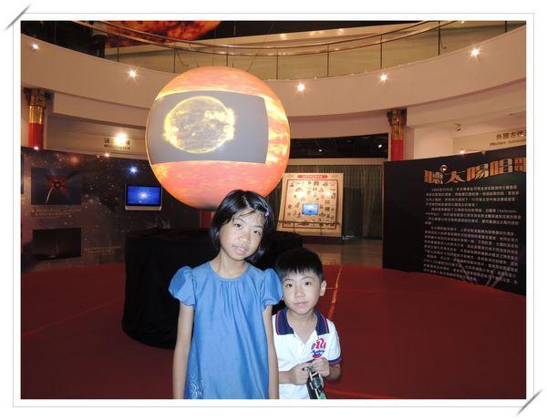 臺北市立天文科學教育館9