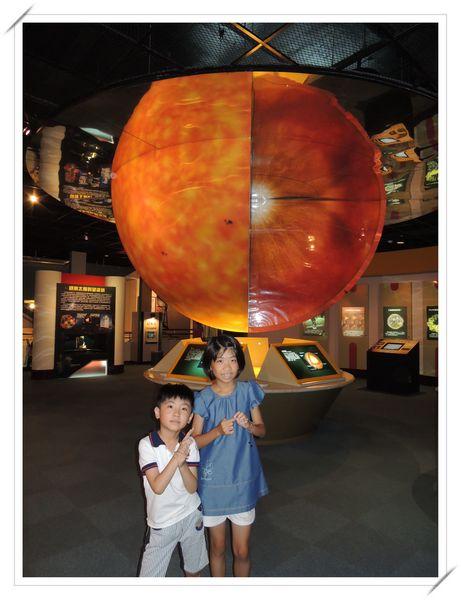 臺北市立天文科學教育館10