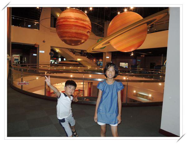 臺北市立天文科學教育館12