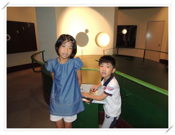 臺北市立天文科學教育館15