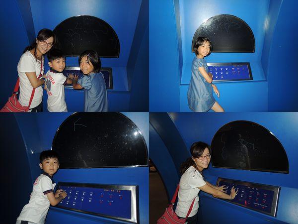 臺北市立天文科學教育館18
