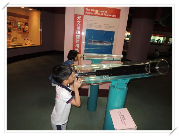 臺北市立天文科學教育館20