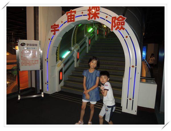 臺北市立天文科學教育館22