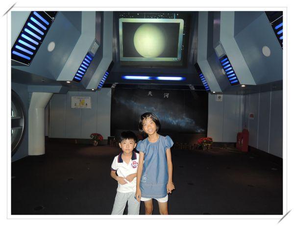 臺北市立天文科學教育館23
