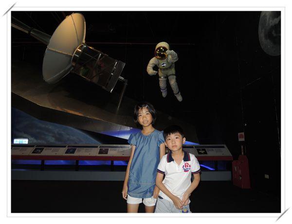 臺北市立天文科學教育館31