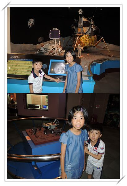 臺北市立天文科學教育館32