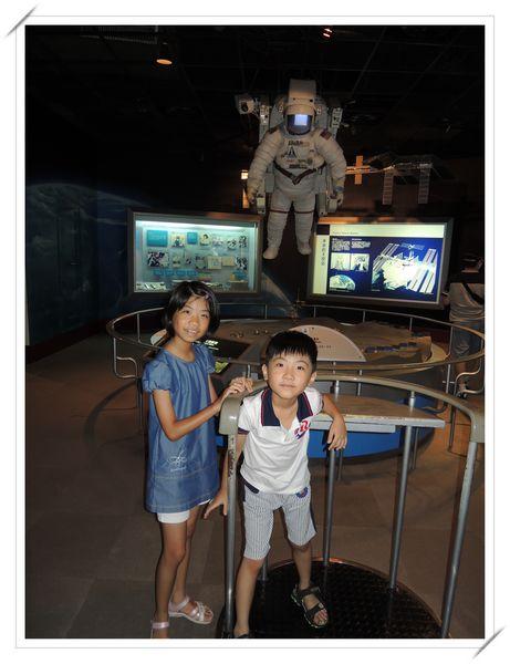 臺北市立天文科學教育館33