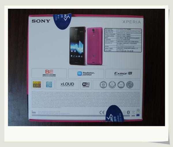 Sony Xperia TX LT29i智慧型手機5
