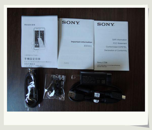 Sony Xperia TX LT29i智慧型手機7