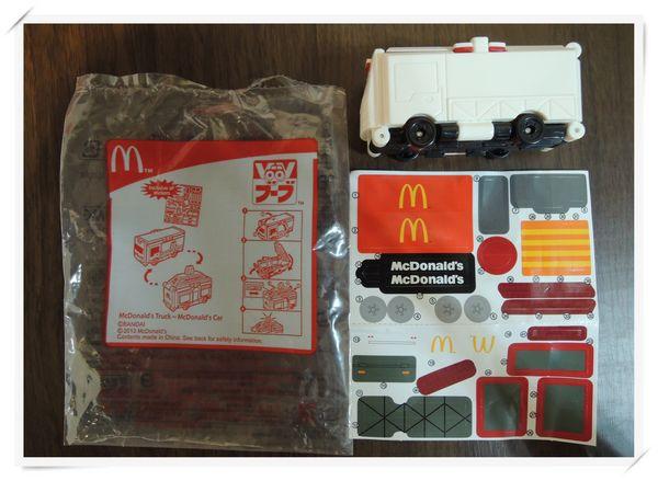 VooV 變身車[麥當勞兒童餐玩具]3