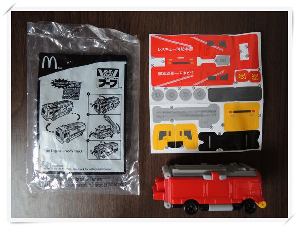 VooV 變身車[麥當勞兒童餐玩具]12