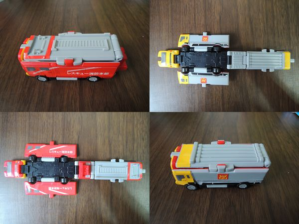 VooV 變身車[麥當勞兒童餐玩具]15
