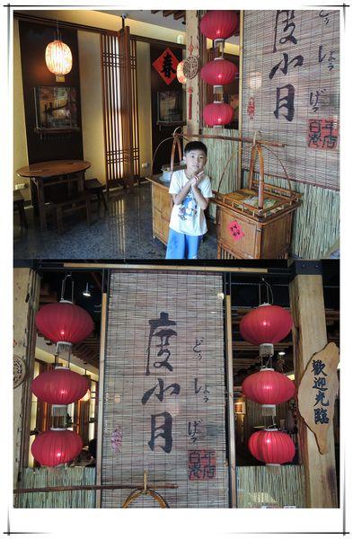 台南度小月擔仔麵&雙全紅茶1