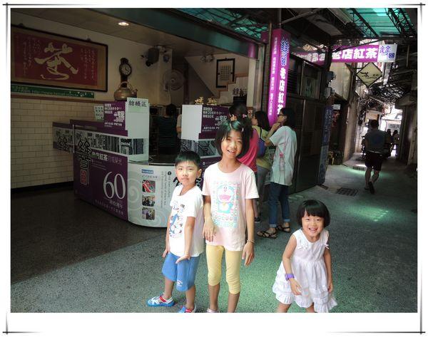 台南度小月擔仔麵&雙全紅茶8