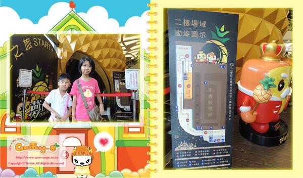 維格餅家鳳梨酥夢工場5