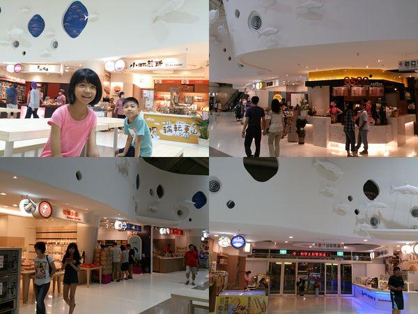 東山服務區_水漾魚隧道6