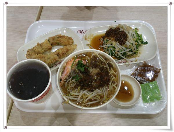 東山服務區_水漾魚隧道11