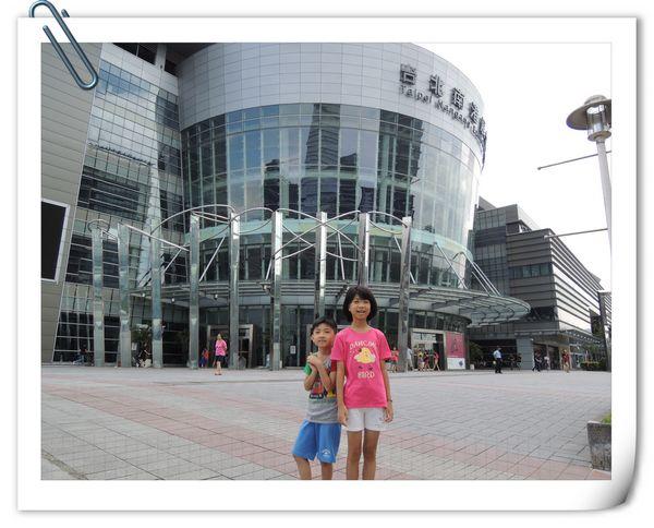 2013台灣觀賞魚博覽會[台北南港展覽館]