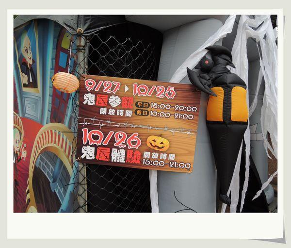 2013新北市商圈嘉年華[新北市政府市民廣場]3