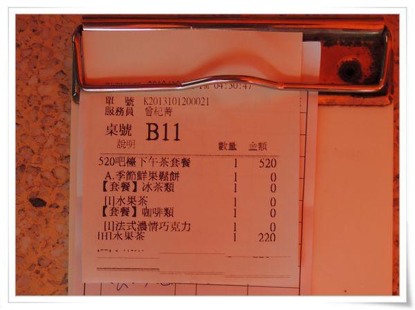 草山夜未眠景觀餐廳[陽明山夜景]3