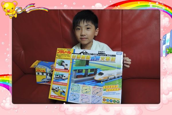 慶祝恆宇七歲生日快樂8
