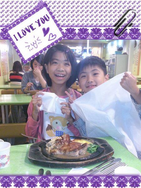 慶祝恆宇七歲生日快樂10