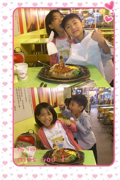 慶祝恆宇七歲生日快樂11