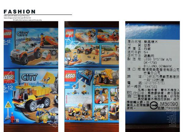 LEGO樂高CITY城市系列60012搜救艇與拖車&4201裝載機和翻斗車[恆宇七歲生日禮物]2
